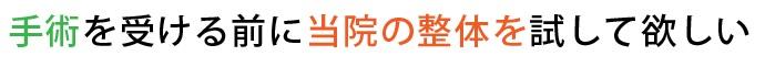 kyousaku_miadashi_last