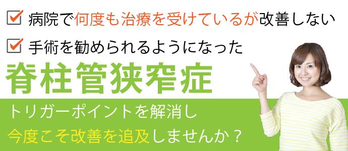 kyousaku_top