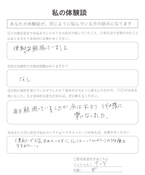 cv_imo