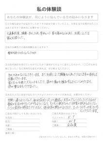 voice_kt